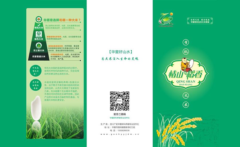 必威app_必威体育官方网站入口 唯一首页