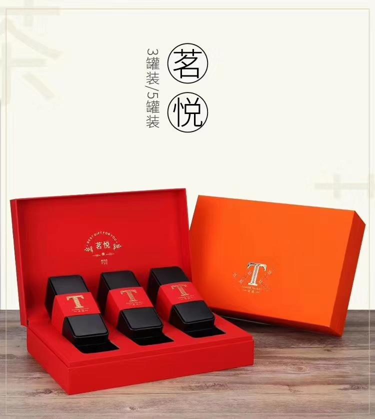 茶叶盒必威app5