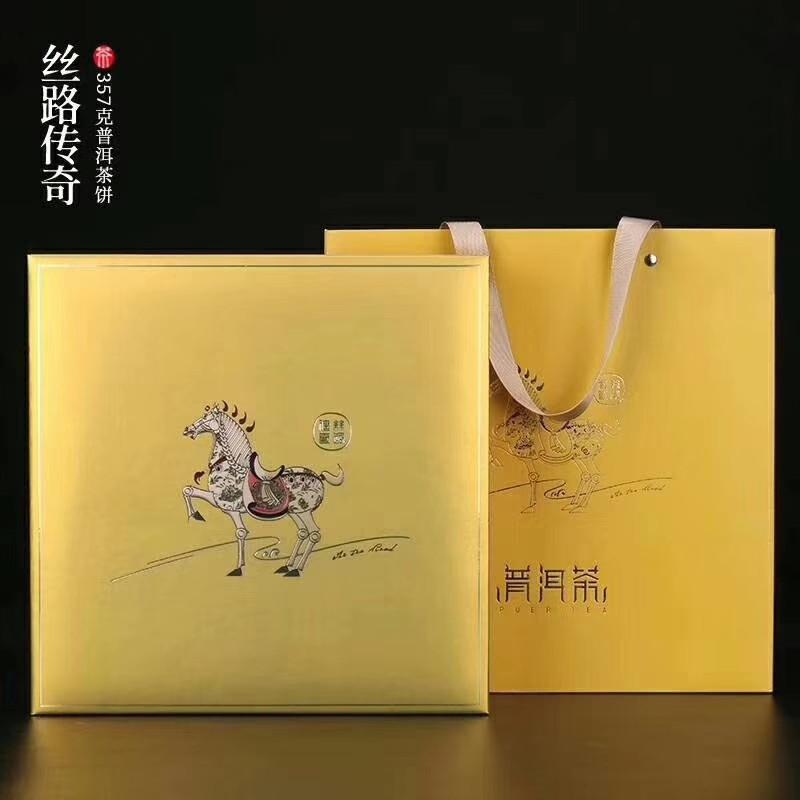 茶叶盒必威app6