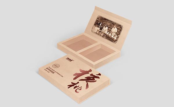 南枣核桃糕盒